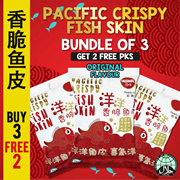 [NEW Trendy Snack] Pacific Crispy Fish Skin - 60g x 3 Packs + 2 FREE !! Best for Steamboat / Snack
