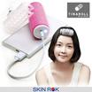 [TINAROLL/ティナロール]USB熱ヘアーロール/1分前髪完成/ティナロール グレー/ピンク/(2種)/格安/最安値/韓国コスメ/サンプル謝恩品/TINAROLL