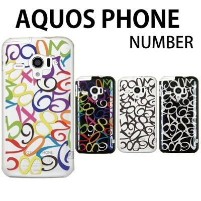 特殊印刷/AQUOS PHONE(SH-04G)(SH-03G)(SH-07E)(SH-04E)(SH-01E)(SH-06E)(SH-02E)(SH-01F)(SH-01G)(SH-04F)(SH-02F) カバー ケース (NUMBER)CCC-100の画像