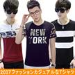 2017 カジュアルTシャツ ★ ポロのTシャツ ★ 綿のTシャツ ★ プリントTシャツ ★ メンズファッション ★ ラウンド ネック T シャツ ★ VネックTシャツ