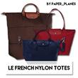 ❤ EXPANDABLE Tote Bag❤ Travel bag | Cabin Bag | Premium Quality Luggage bag | Nylon Handbag | Shoulder Bag | LONG bag | LEATHER bag | Gym Bag | Neo large