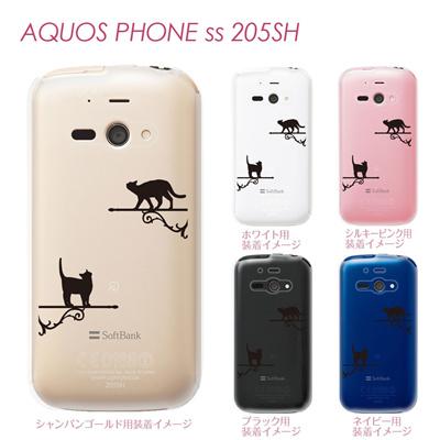 【AQUOS PHONE ss 205SH】【205sh】【Soft Bank】【カバー】【ケース】【スマホケース】【クリアケース】【クリアーアーツ】【ネコ】 22-205sh-ca0084の画像
