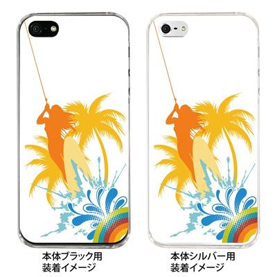 【iPhone5S】【iPhone5】【Clear Arts】【iPhone5ケース】【カバー】【スマホケース】【クリアケース】【海のパラダイス】 08-ip5-ca0070の画像