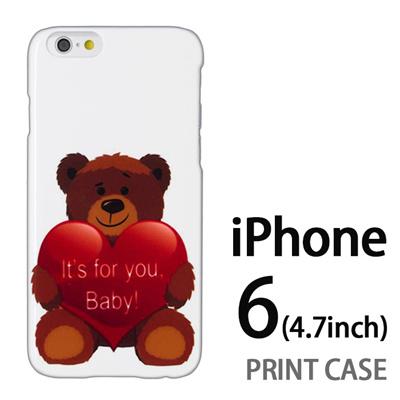 iPhone6 (4.7インチ) 用『0622 itsforu 熊さん』特殊印刷ケース【 iphone6 iphone アイフォン アイフォン6 au docomo softbank Apple ケース プリント カバー スマホケース スマホカバー 】の画像