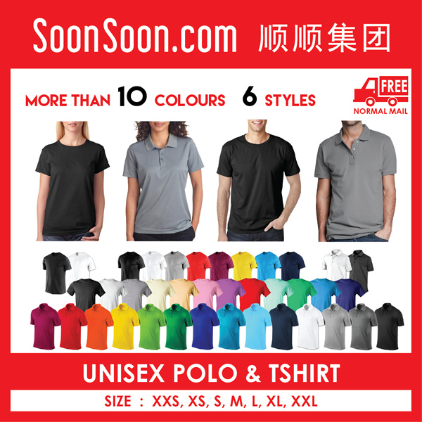 ?T-SHIRT/ POLO SHIRT-UNISEX Deals for only S$10 instead of S$0