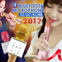 ◎New Year Sale LOCAL WARRANTY ★ READY STOCKS ★ Wireless Bluetooth Karaoke KTV Microphone K088 K068i Q7 Z2 iOS Android Sing Along Player Speaker