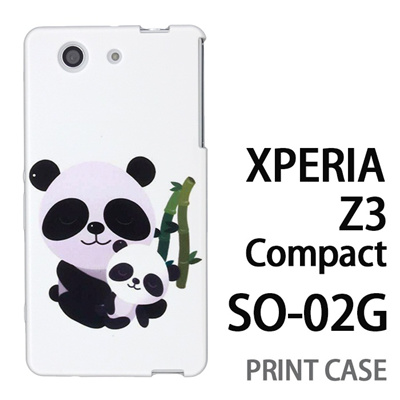 XPERIA Z3 Compact SO-02G 用『0612 親子パンダ』特殊印刷ケース【 xperia z3 compact so-02g so02g SO02G xperiaz3 エクスペリア エクスペリアz3 コンパクト docomo ケース プリント カバー スマホケース スマホカバー】の画像