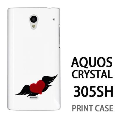 AQUOS CRYSTAL 305SH 用『0824 ワンポイント羽ハート』特殊印刷ケース【 aquos crystal 305sh アクオス クリスタル アクオスクリスタル softbank ケース プリント カバー スマホケース スマホカバー 】の画像