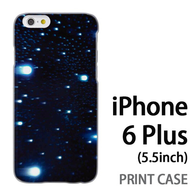 iPhone6 Plus (5.5インチ) 用『No3 流星群』特殊印刷ケース【 iphone6 plus iphone アイフォン アイフォン6 プラス au docomo softbank Apple ケース プリント カバー スマホケース スマホカバー 】の画像
