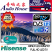 HISENSE 40inch Full HD LED TV 40M2161 / WITH 1 YEAR WARRANTY |DVB-T2 TUNER BUILT-IN FOR HD5 HD8 etc.