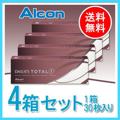 【4箱セット】【送料無料】[アルコン] デイリーズ トータルワン 1箱30枚【コンタクトレンズ】【使い捨て】使い捨てコンタクトレンズ 1dayタイプ アルコン
