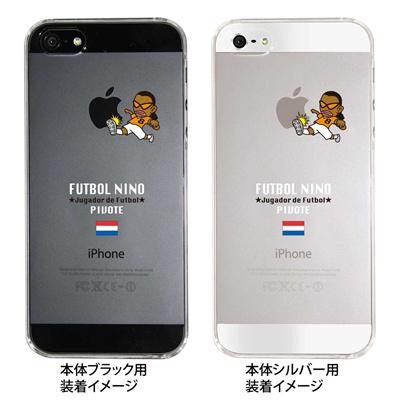 【オランダ】【iPhone5S】【iPhone5ケース】【サッカー】【スマホケース】【クリアケース】【クリア カバー】 ip5-10-f-ca-hd02の画像