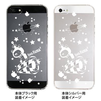【iPhone5S】【iPhone5】【Little World】【iPhone5ケース】【カバー】【スマホケース】【クリアケース】【スペースクマ2】 25-ip5-am0021の画像