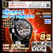 【送料無料】【小型カメラ 高画質】 腕時計型ビデオカメラ(匠ブランド)『CORONA X BK』(コロナ エックス ブラック) 赤外線 LED 搭載