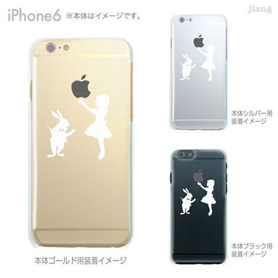 iPhone6 4.7 inch iphone ハードケース Clear Arts ケース カバー スマホケース クリアケース かわいい おしゃれ 着せ替え イラスト うさぎと少女 06-ip6-ca0003の画像