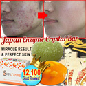 OVER 12100 GOOD REVIEWS:Miracle Result Perfect Skin- Skinのpure Japan Enzyme Crystal Soap Bar Skinのpure skinpure