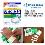 국민파스 사론파스140매/ 냉감파스 통증완화 전신골고로!