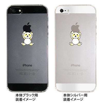 【iPhone5S】【iPhone5】【Clear Arts】【iPhone5ケース】【カバー】【スマホケース】【クリアケース】【パンダ】 22-ip5-ca0022の画像