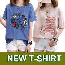 【MAY 26th】]2017 NEW SUMMER LADY GIRL SHORT T-SHIRT DRESS  PLUS SIZE