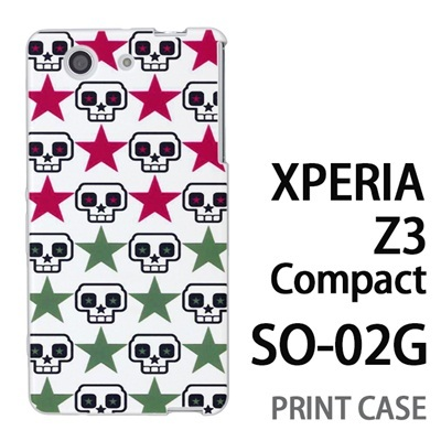 XPERIA Z3 Compact SO-02G 用『0615 ドクロドット』特殊印刷ケース【 xperia z3 compact so-02g so02g SO02G xperiaz3 エクスペリア エクスペリアz3 コンパクト docomo ケース プリント カバー スマホケース スマホカバー】の画像