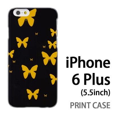 iPhone6 Plus (5.5インチ) 用『No3 イエローバタフライ群』特殊印刷ケース【 iphone6 plus iphone アイフォン アイフォン6 プラス au docomo softbank Apple ケース プリント カバー スマホケース スマホカバー 】の画像