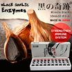 1+1+1 CNY 3-BOX SPECIAL! MIRACLE BLACK GARLIC Enzymes From Japan 30x10ml U.P $19.90 FOR 1 BOX  ♥ MANY HEALTH BENEFITS! Buy and try for yourself and family ♥ STRENGTHEN IMMUNE SYSTEM!