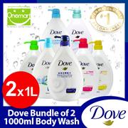 ◄ DOVE ★ 2 x 1000ml ╬ ★ Body Wash Bundle ► Cool/Energize/Revive/Fresh Touch/Beauty Nourishing
