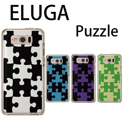 特殊印刷/ELUGA P(P-03E)X(P-02E)(パズル・パスドラ)CCC-103の画像