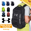 Sports Backpack▶UNDER  ARMOUR STORM Water Resistant Backpack◀Travel Bag/Bicycle Bag