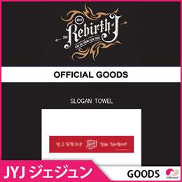 【1次予約限定価格】★SLOGAN TOWAL★2017 KIM JAE JOONG ASIA TOUR in SEOUL 'The REBIRTH of J official goods【韓国音楽】