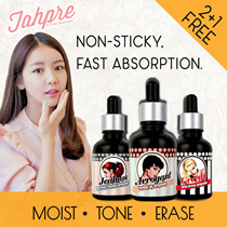 NEW! 2+1 FREE! ✯KOREA BEST AMPOULES✯ 3 TYPES ►100% EXTRACT BASE NO-WATER◄ MOISTURISE BRIGHTEN LIFT