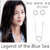 Legend of the Blue Sea Jun Ji-hyun Necklaces 925 Silver Made in Korea 蓝色大海的传说Best Christmas gift