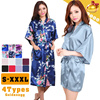 ☆Sexy Night◆High Quality Exquisite Night Robes◆Sleepwear for women/ Nightdress/ Sleeveless Suspender Nightdress/Solid colors Floral colors/ Silk feeling material-3 styles/ S~3XL Plus Size
