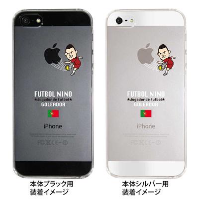 【iPhone5S】【iPhone5】【サッカー】【ポルトガル】【iPhone5ケース】【クリア カバー】【スマホケース】【クリアケース】【ハードケース】【着せ替え】【イラスト】 ip5-10-f-ca-pg01の画像