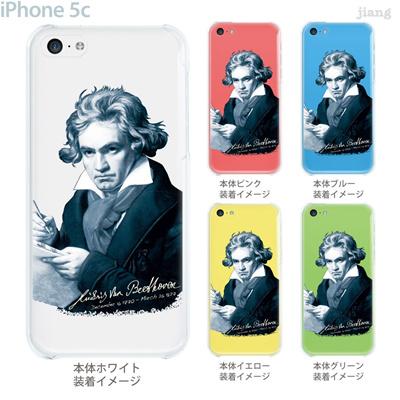 【iPhone5c】【iPhone5c ケース】【iPhone5c カバー】【ケース】【カバー】【スマホケース】【クリアケース】【クリアーアーツ】【Clear Arts】【ベートーベン】 06-ip5c-ge0012の画像