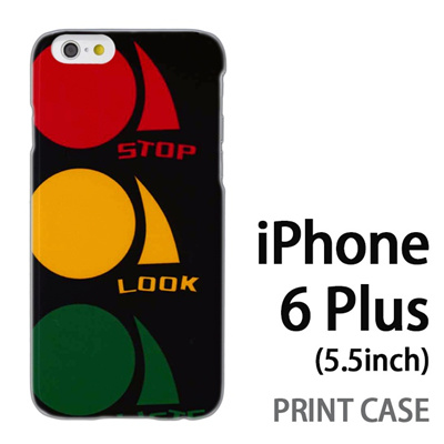 iPhone6 Plus (5.5インチ) 用『No3 STOP LOOK LISTEN』特殊印刷ケース【 iphone6 plus iphone アイフォン アイフォン6 プラス au docomo softbank Apple ケース プリント カバー スマホケース スマホカバー 】の画像