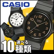 【3ヶ月保証】メール便で送料無料 CASIO MQ-24 選べるチープカシオ チプカシ 黒 ブラック ホワイト メンズ レディース 腕時計 時計 アナログ 海外モデル