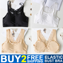 Buy 2 Free Shipping Women A Piece of Bra Elastic Bust Lady Sexy Ice Silk Bras Summer Cool Clothing