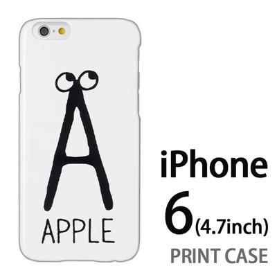 iPhone6 (4.7インチ) 用『0623 「A」』特殊印刷ケース【 iphone6 iphone アイフォン アイフォン6 au docomo softbank Apple ケース プリント カバー スマホケース スマホカバー 】の画像