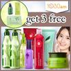 Buy 1 Get 3!!! ♥Innisfree♥Sleeping Pack♥Mineral Powder Pack♥Body Cleanser♥Seed Serum♥Shampoo♥Hair