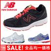 【Newbalance】全商品均一価格!限定セール21タイプ ! ニューバランススニーカー、靴、シューズ