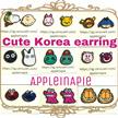 Korea Cute Cartoon Alloy Stud Earrings. Pooh Tiger Piglet etc