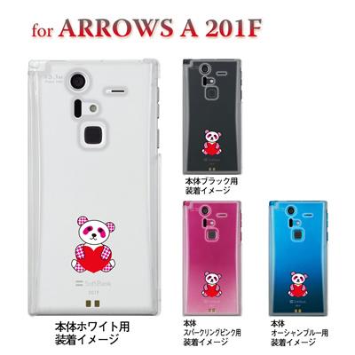 【ARROWS ケース】【201F】【Soft Bank】【カバー】【スマホケース】【クリアケース】【ハート】 22-201f-ca0024の画像