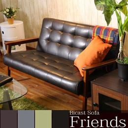 長く使い続けられるレトロモダンなデザインソファ 二人掛け おしゃれ 2人掛けソファ 天然木 合成皮革 モダンソファ レトロ ソファー