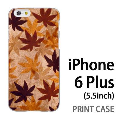 iPhone6 Plus (5.5インチ) 用『No3 カエデ』特殊印刷ケース【 iphone6 plus iphone アイフォン アイフォン6 プラス au docomo softbank Apple ケース プリント カバー スマホケース スマホカバー 】の画像
