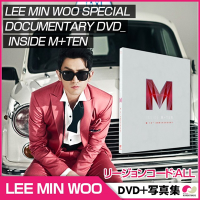 【安心国内発送】【予約11/20】 イ・ミヌ(M) M(LEE MIN WOO) - SPECIAL DOCUMENTARY DVD [INSIDE M+TEN] ◆ (2 DISC) [PHOTOBOOK 100P + DVD 2DISC](8809375120205)  LEE MIN WOO/神話/SHIN HWA【韓国盤●CD】 【RCP】の画像