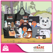[We Bare Bears™] Canvas Tote Bag/ Coin Pouch/ Travel Bag/ Notebook w Bookmark/ Pencil Pouch