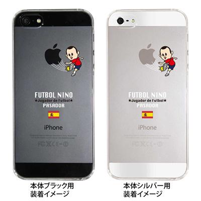 【iPhone5S】【iPhone5】【サッカー】【スペイン】【iPhone5ケース】【カバー】【スマホケース】【クリアケース】 ip5-10-f-ca-sp01の画像