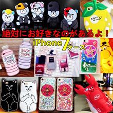 毎日更新中!絶対にお好きなのがあるよ!iphone7/7plus  iphone case!iphone6sケースカバーiphone6splusケースチェーン付き!二折 iphoneケースiphone6 ケース アイフォン6ケース ケース スマホカバー かわいいiphoneカバー iphone7ケース