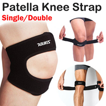 Knee Pain Relief ◆ Professional Protection Patella Stabilizer Knee Strap Brace Support Sports Guard